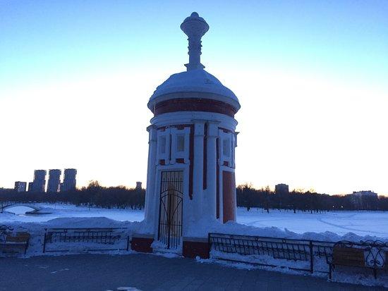 Mikhalkovo Estate