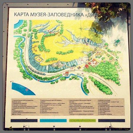 Divnogorye, Ρωσία: photo0.jpg