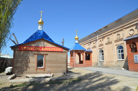 Praise Temple of the Blessed Virgin Mary