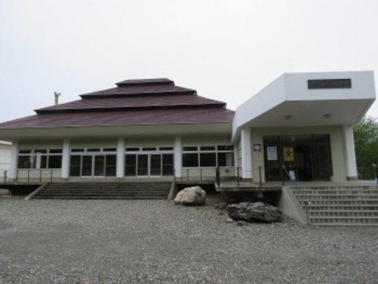 Shinhidaka-cho, Japan: シャクシャイン記念館