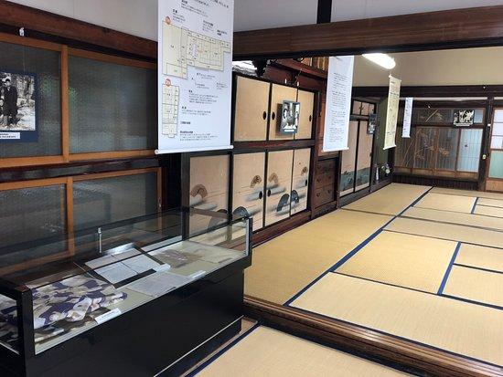 Ishinomori Shotaro's Residence