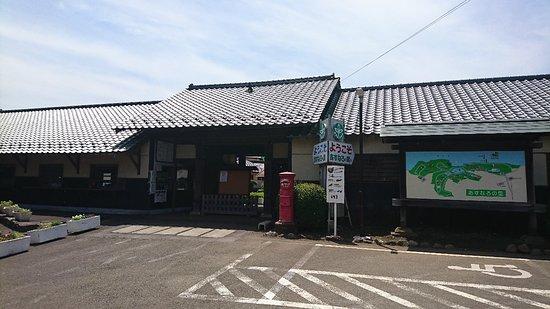 Asunaro no Sato