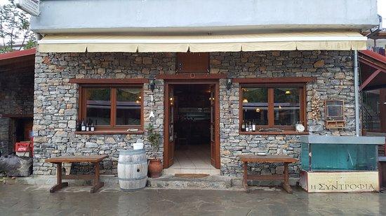 Prespes, اليونان: חזית המלון