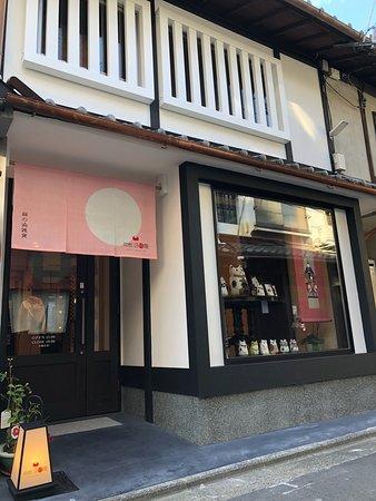 Kyoto Rakushian Sanjo