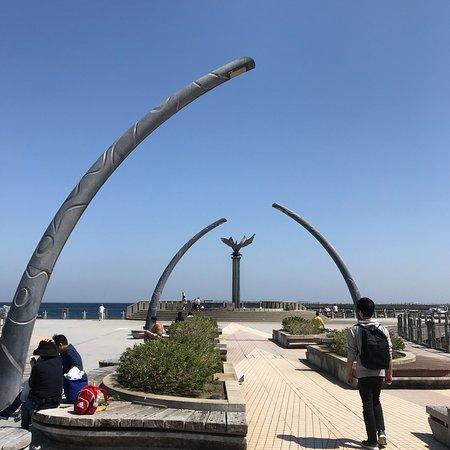 Nagisa Shinsui Park Moon Terrace