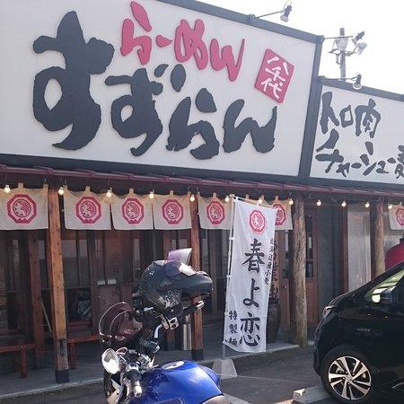Yachiyo-machi, Nhật Bản: 店舗外観