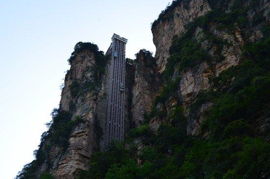 Zhangjiajie, الصين: the elevator