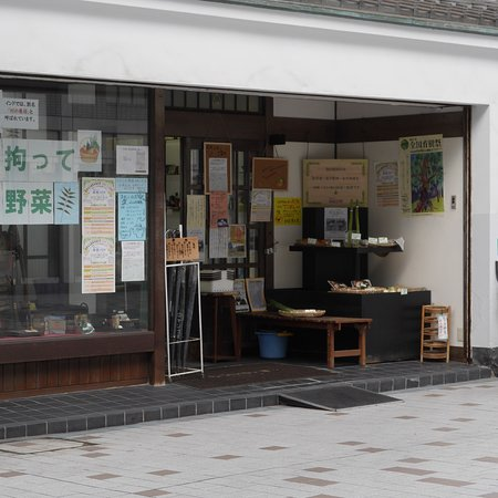 Takamatsu, اليابان: photo0.jpg