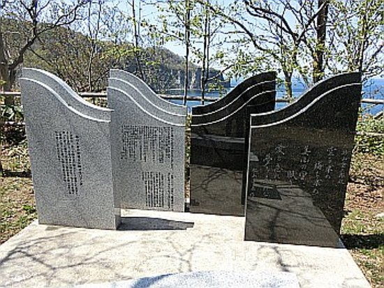Shakotan-cho, Japan: 散策路にあります