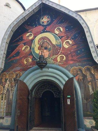 Pochayev, Ukraina: Почаевская лавра. Троицкий Собор