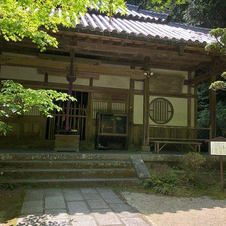 Oryuji Temple