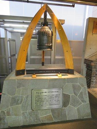 Kofu, Japan: かふふく(幸福)の鐘