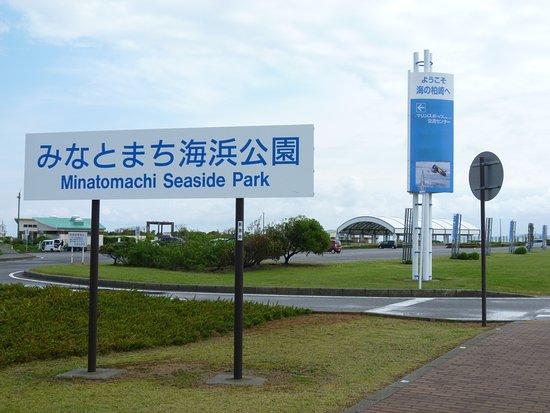 Minatomachi Seaside Park
