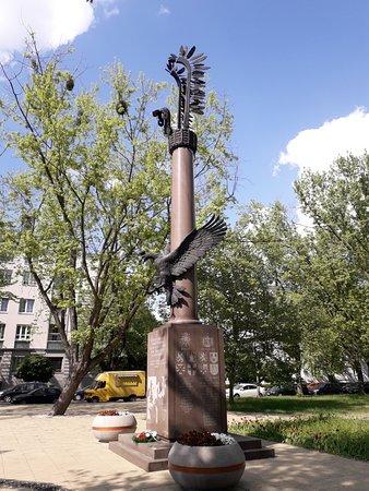 Aleja Wojska Polskiego