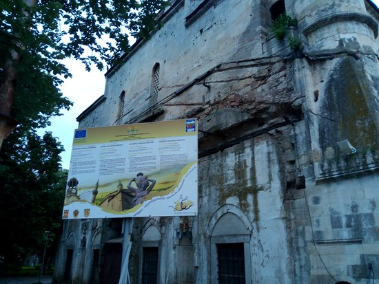 Razgrad, Bułgaria: The entrance - largely neglected and deteriorating, with a sign of its importance for the region