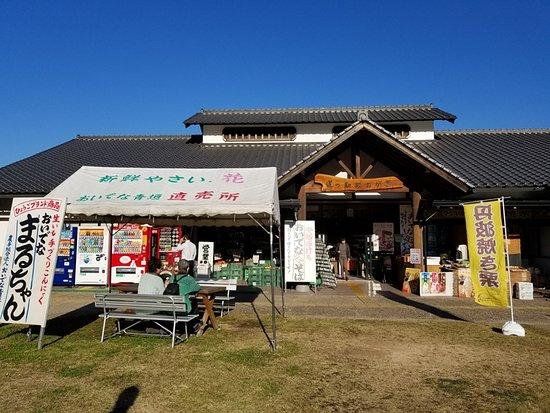 Michi-no-Eki Aogaki