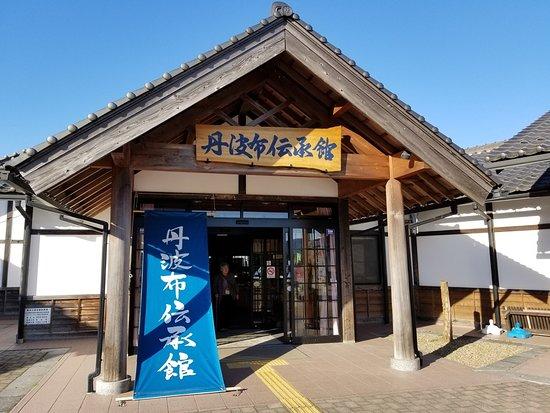 Tamba City Nuno Denshokan