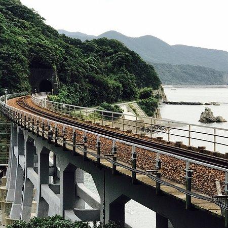 Sogogawa Railway Bridge