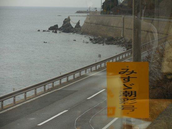 Marumaru no Hanashi