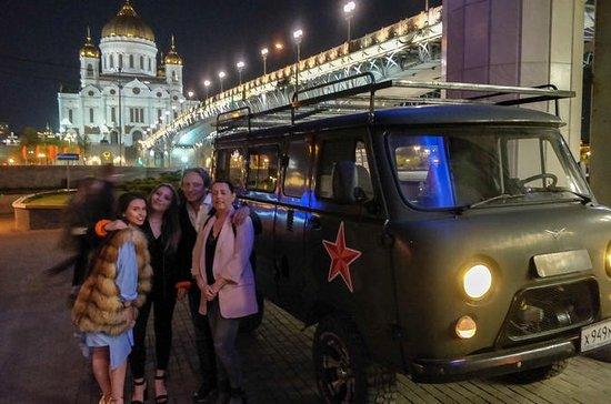 Pub-crawl Moscow onboard a classic...