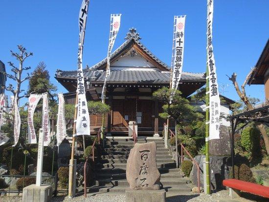 Beppu Kannon