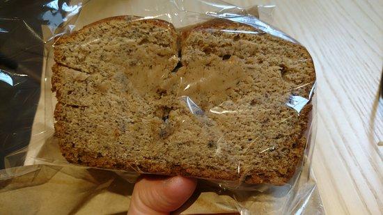 Beyond Bread: Under-baked banana bread