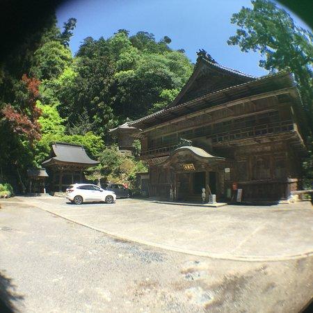 Senryuji Temple: photo0.jpg