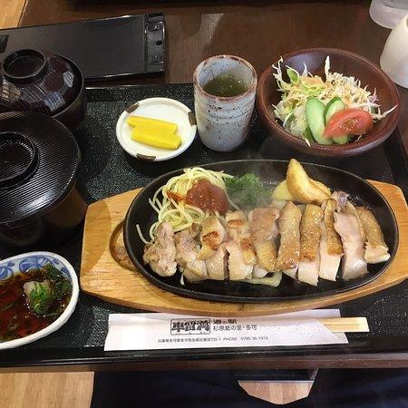 Restaurant Sharuman