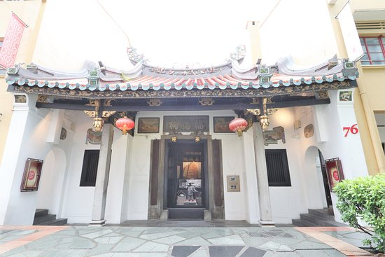 Fuk Tak Chi Museum: The main entrance of the museum