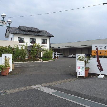 Tsumugiya