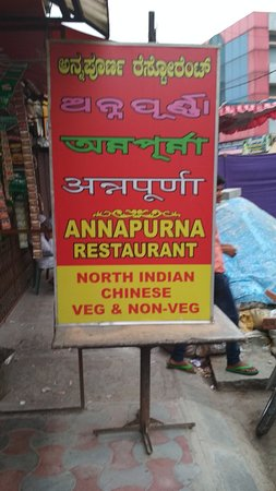 Yeshwantpur, الهند: IMG_20180513_151515_large.jpg