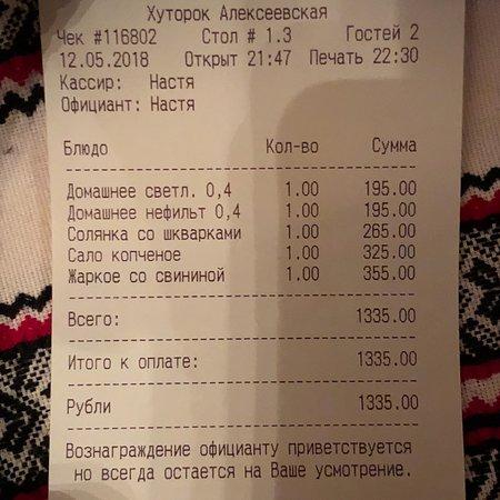 Национальная кухня Украины- ням!