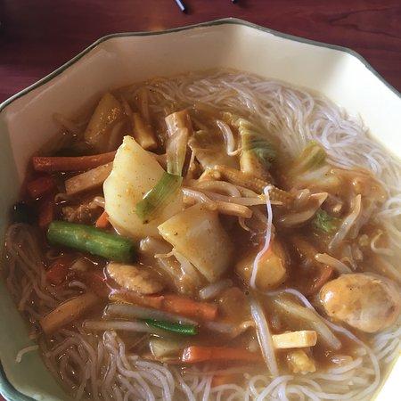 Noodle Bar: photo0.jpg