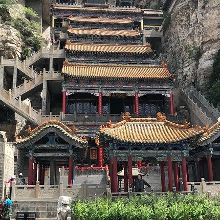 Jiexiu, Cina: photo2.jpg