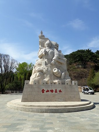 Luanping County, China: 20180424_104056_large.jpg