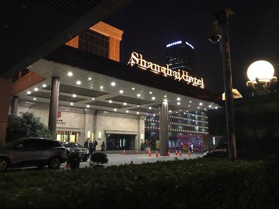 Shanghai Hotel Foto