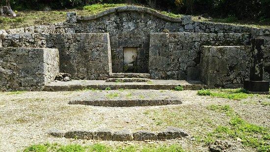 Tomb of Lord Gosamaru