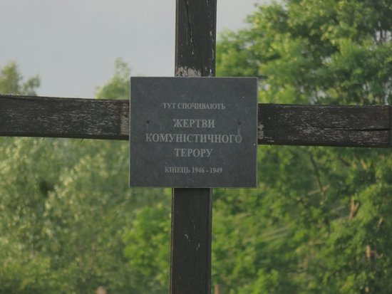 NKVD Victims Common Grave-Memorial