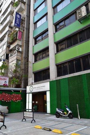 Flur Design Picture Of Green World Hotel Zhongxiao Da An
