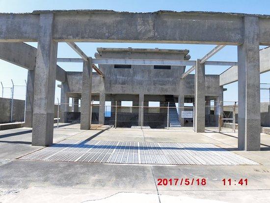 Shunan, Japan: 回天発射訓練基地跡、残存する建造物。