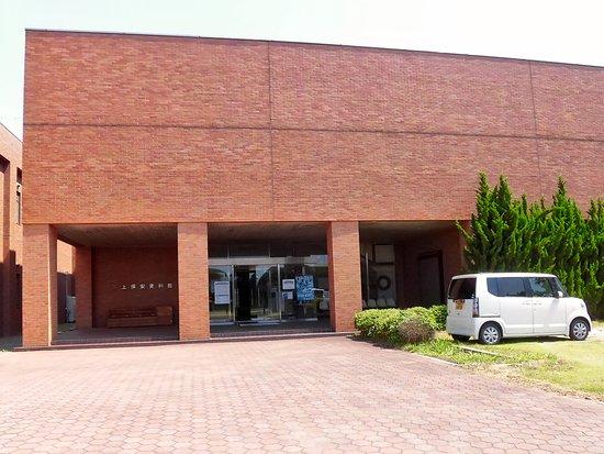 Kure, Japón: 海上保安資料館、外観。