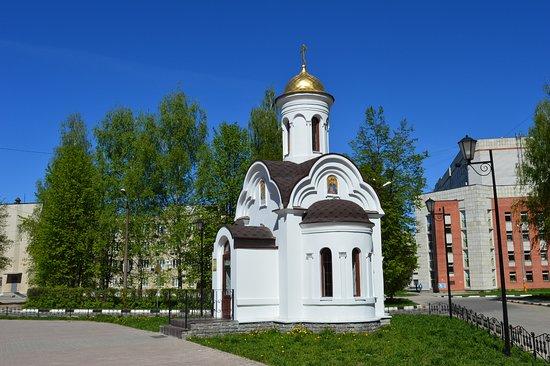 Chapel of the Holy Grand Prince Alexander Nevskiy