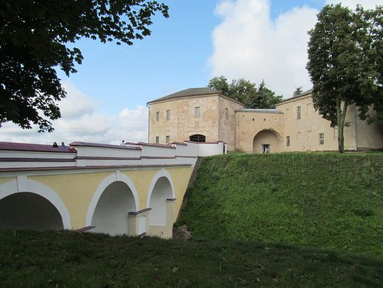 Grodno Fortress
