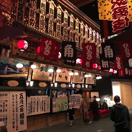 Osaka Museum of History: photo0.jpg