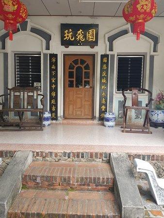 Baan Roi Pee Tian Shi