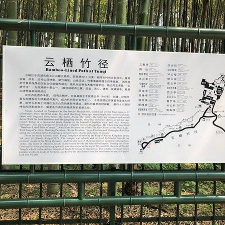Yunxi Zhujing Scenic Resort: photo0.jpg