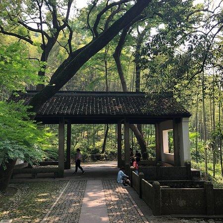 Yunxi Zhujing Scenic Resort: photo4.jpg
