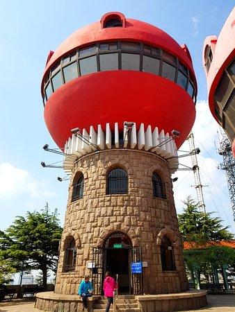 Qingdao Observatory