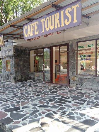 Samtskhe-Javakheti Region, جورجيا: cafe tourist