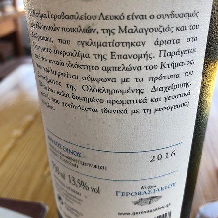 Psathi, กรีซ: To Kyma
